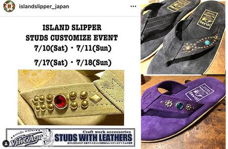 Island-slipper.jpg