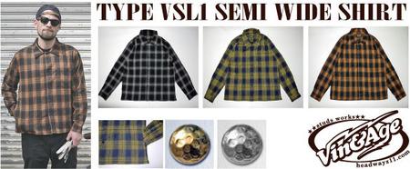 VSL1.jpg