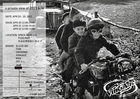 Vin&Age-21AW_DM.jpg
